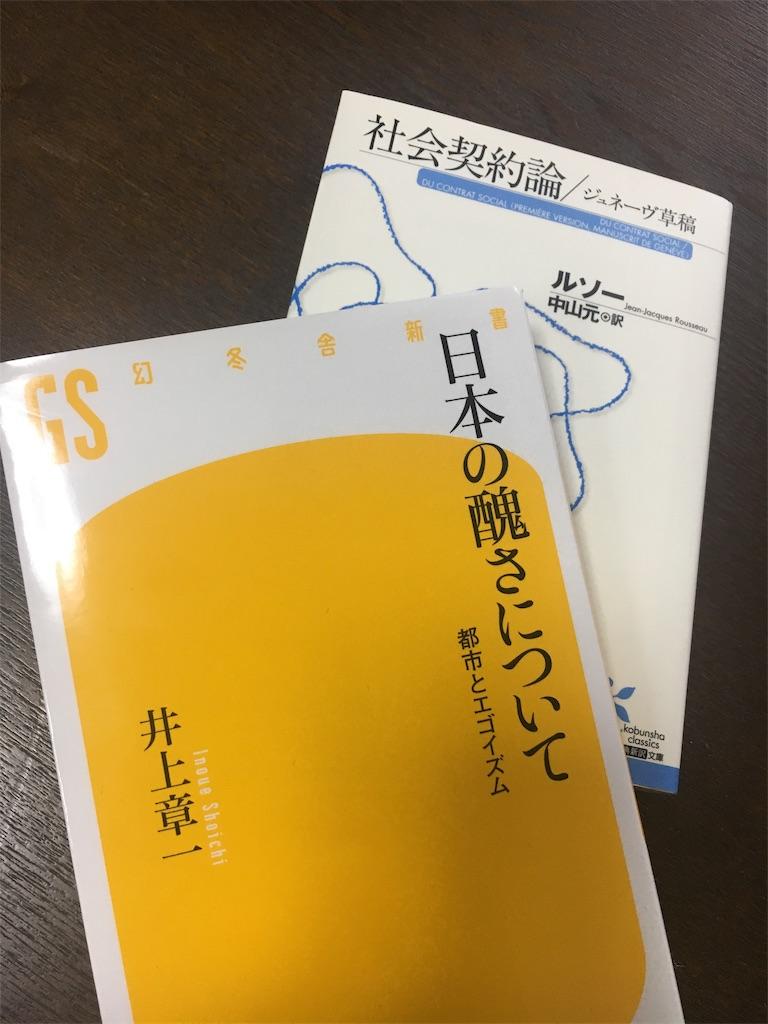 f:id:matsunari812:20181017210943j:image