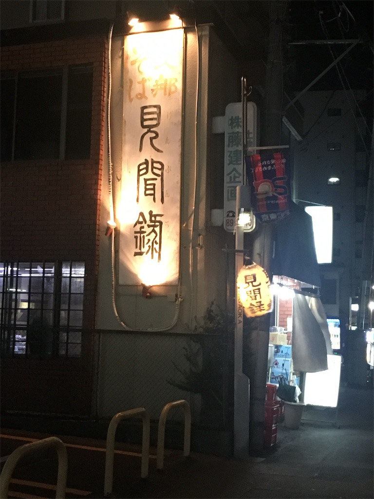 f:id:matsunari812:20190310112230j:image