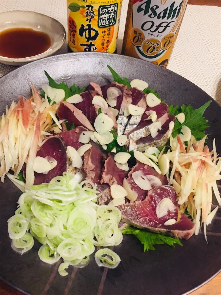 f:id:matsunoha_cook:20200722155545j:plain