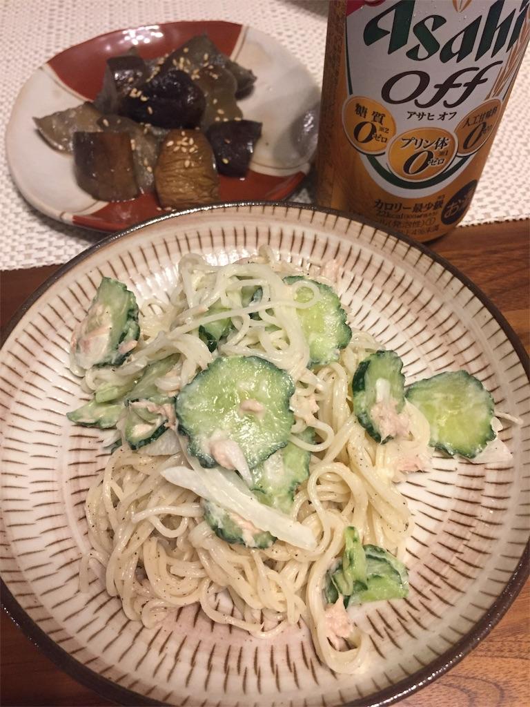 f:id:matsunoha_cook:20200722155603j:plain
