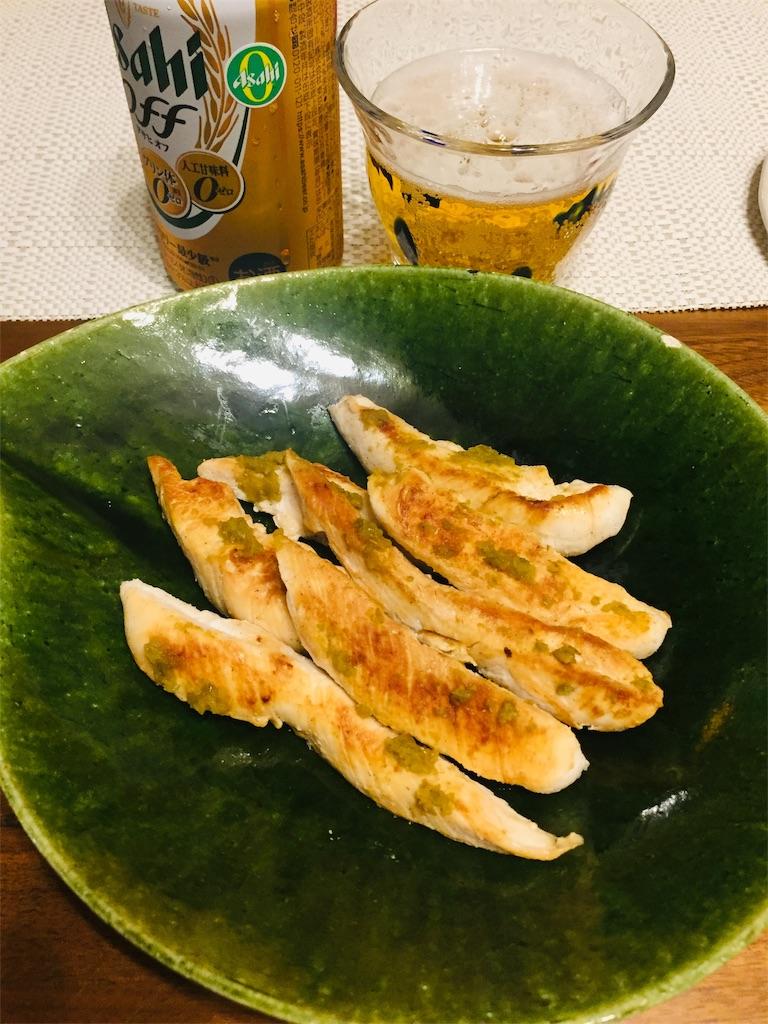 f:id:matsunoha_cook:20200722155607j:plain