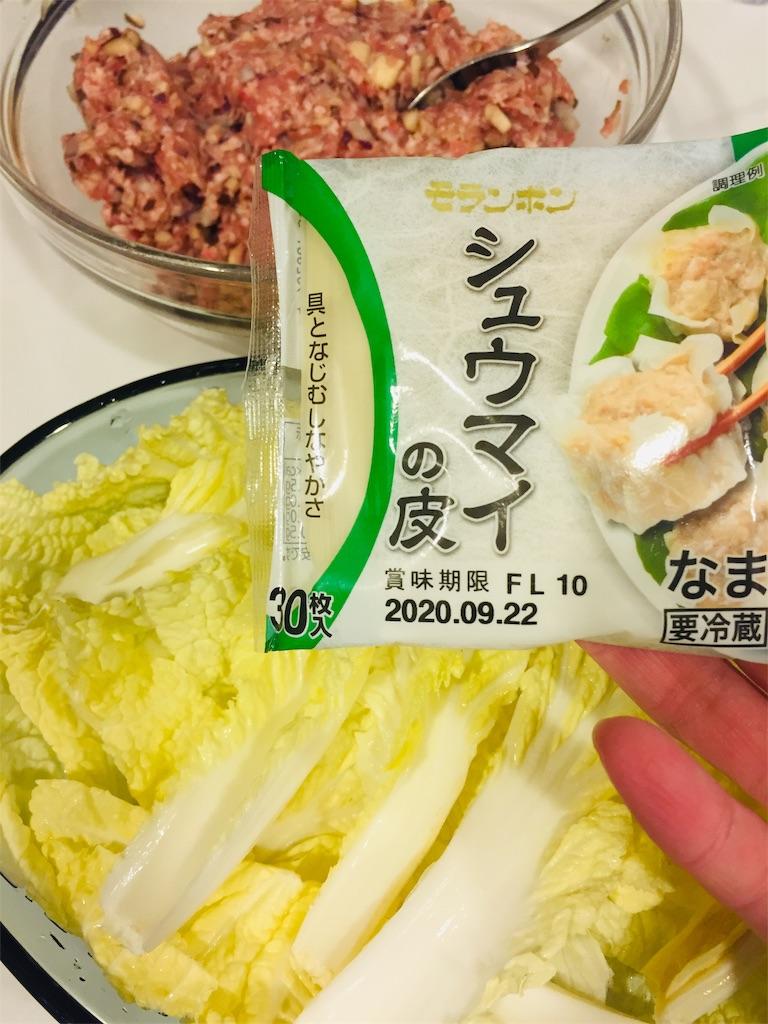 f:id:matsunoha_cook:20200924105412j:plain