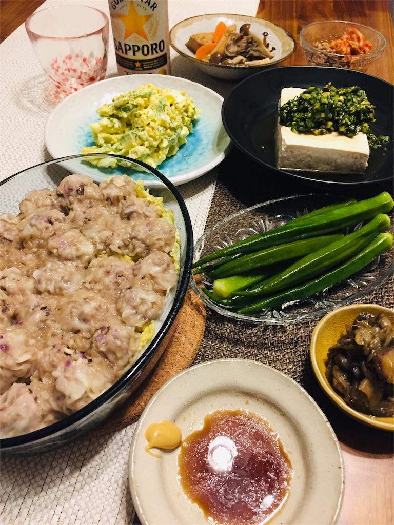 f:id:matsunoha_cook:20200924105424j:plain