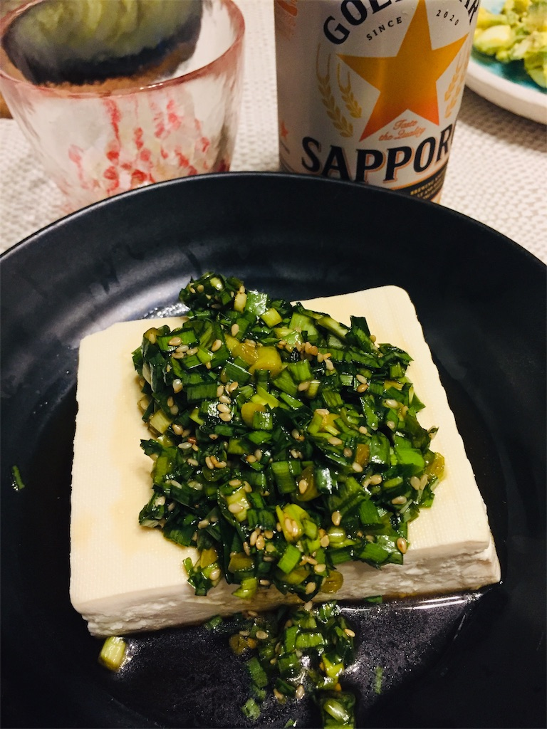 f:id:matsunoha_cook:20200924105442j:plain