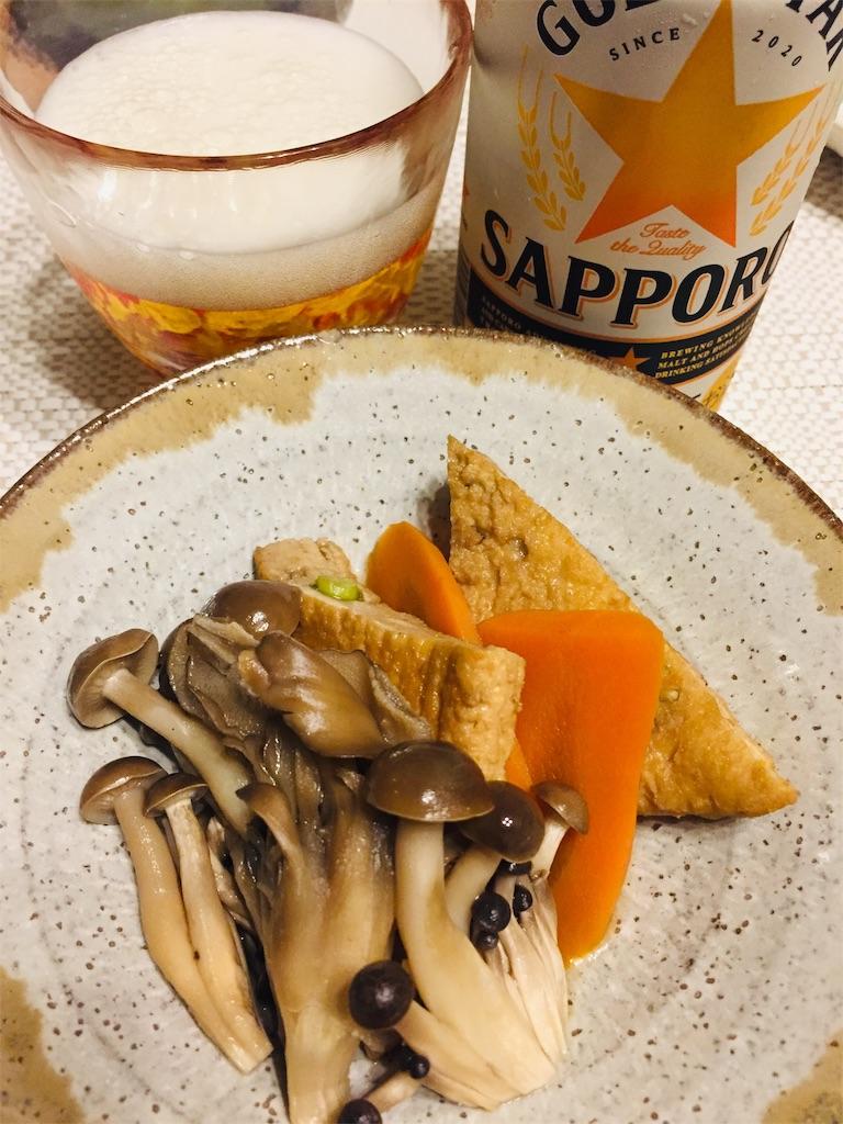 f:id:matsunoha_cook:20200924105455j:plain