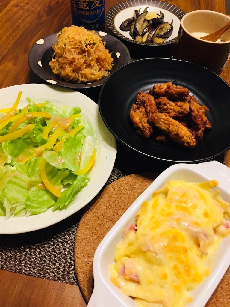 f:id:matsunoha_cook:20201007115726j:plain