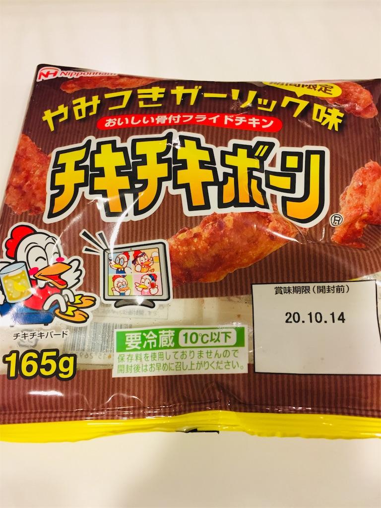 f:id:matsunoha_cook:20201007115914j:plain