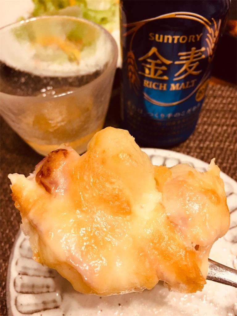 f:id:matsunoha_cook:20201007115928j:plain