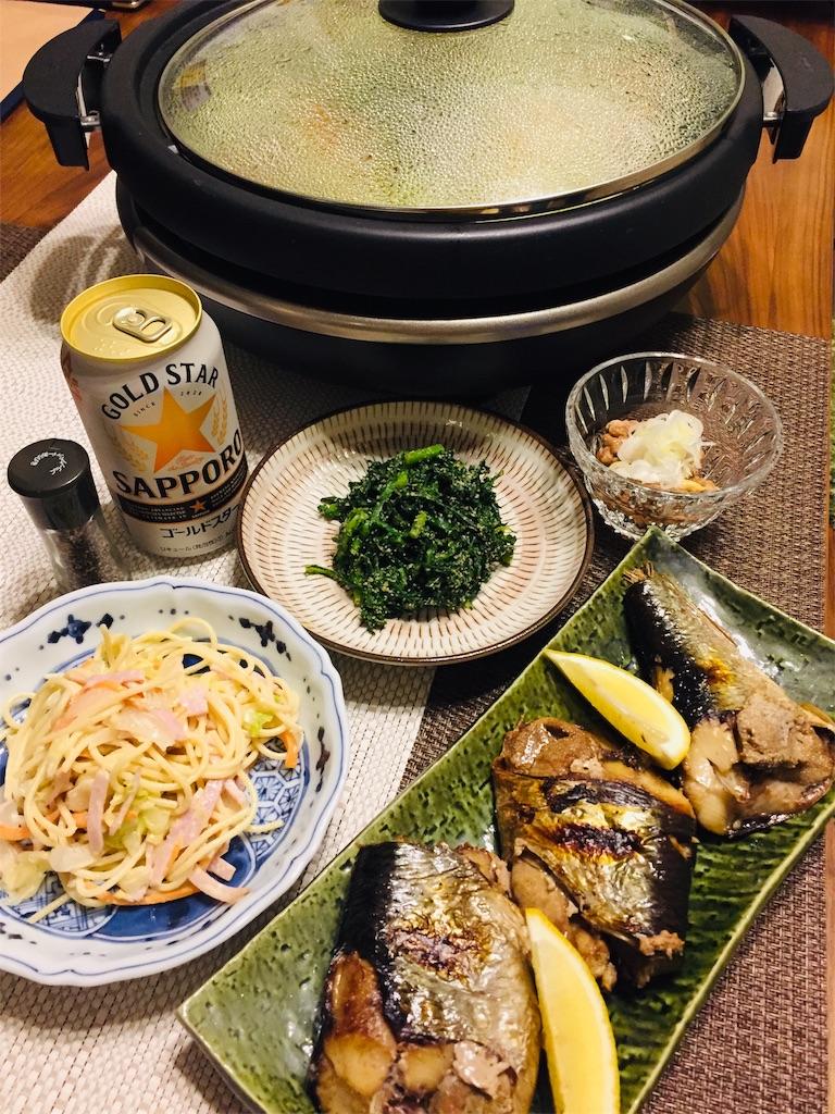 f:id:matsunoha_cook:20201105113233j:plain