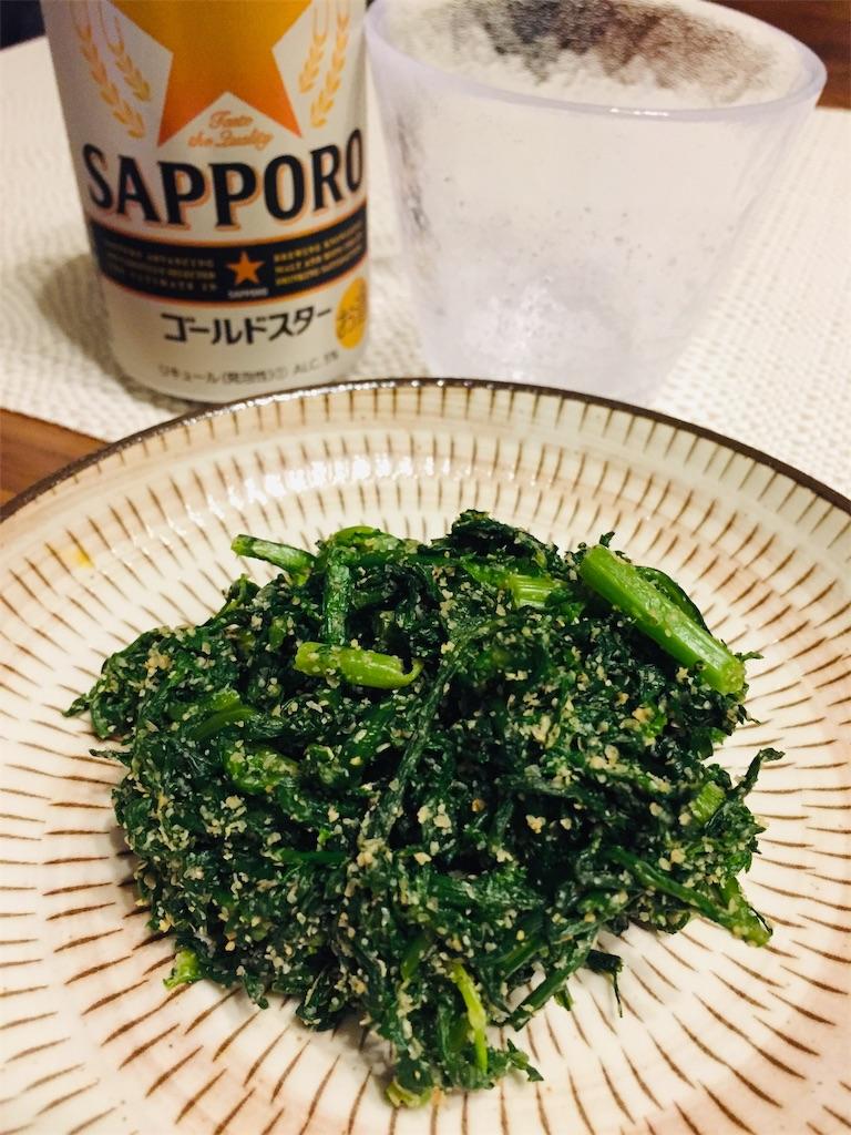 f:id:matsunoha_cook:20201105113355j:plain