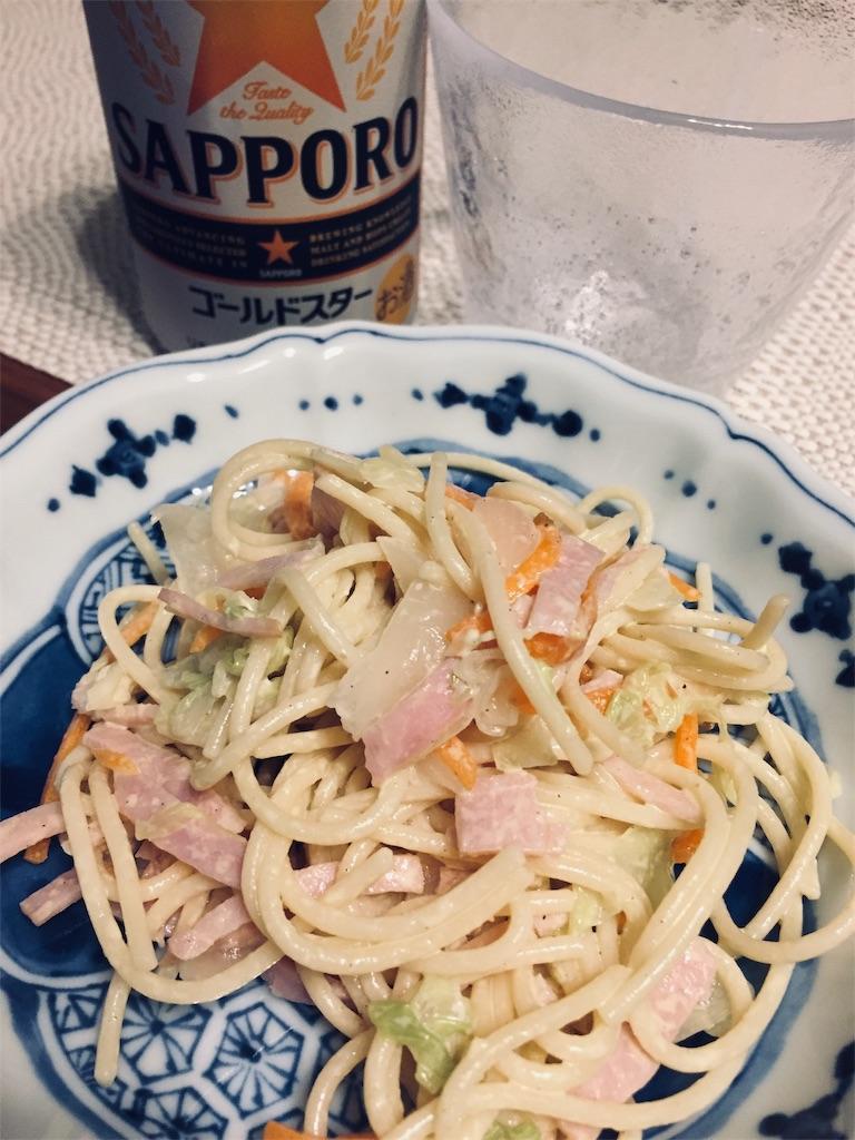 f:id:matsunoha_cook:20201105113412j:plain