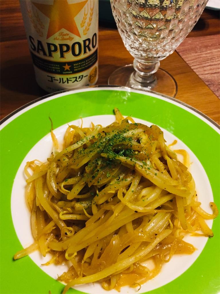 f:id:matsunoha_cook:20201106124835j:plain
