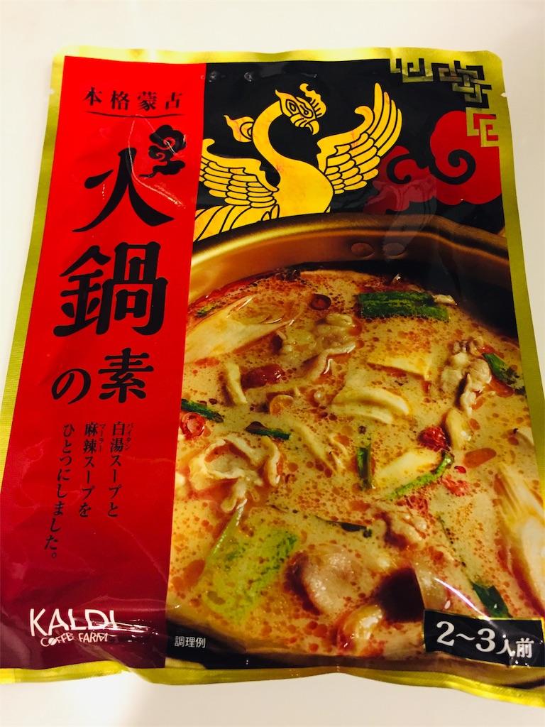 f:id:matsunoha_cook:20201115221016j:plain