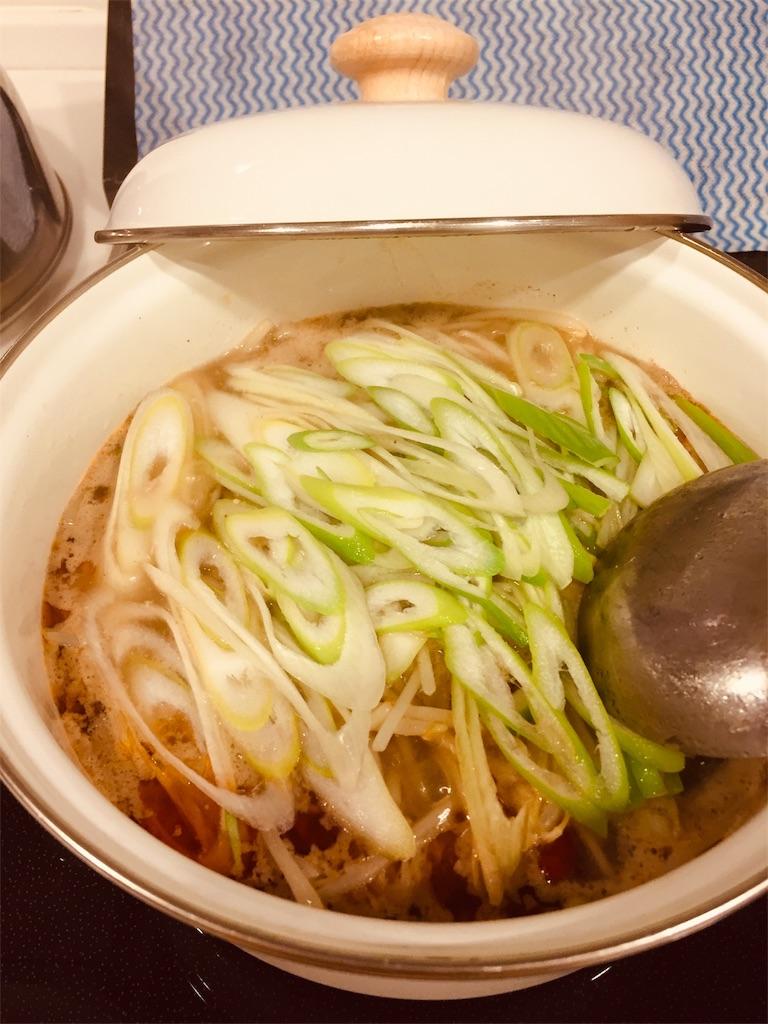 f:id:matsunoha_cook:20201115221054j:plain