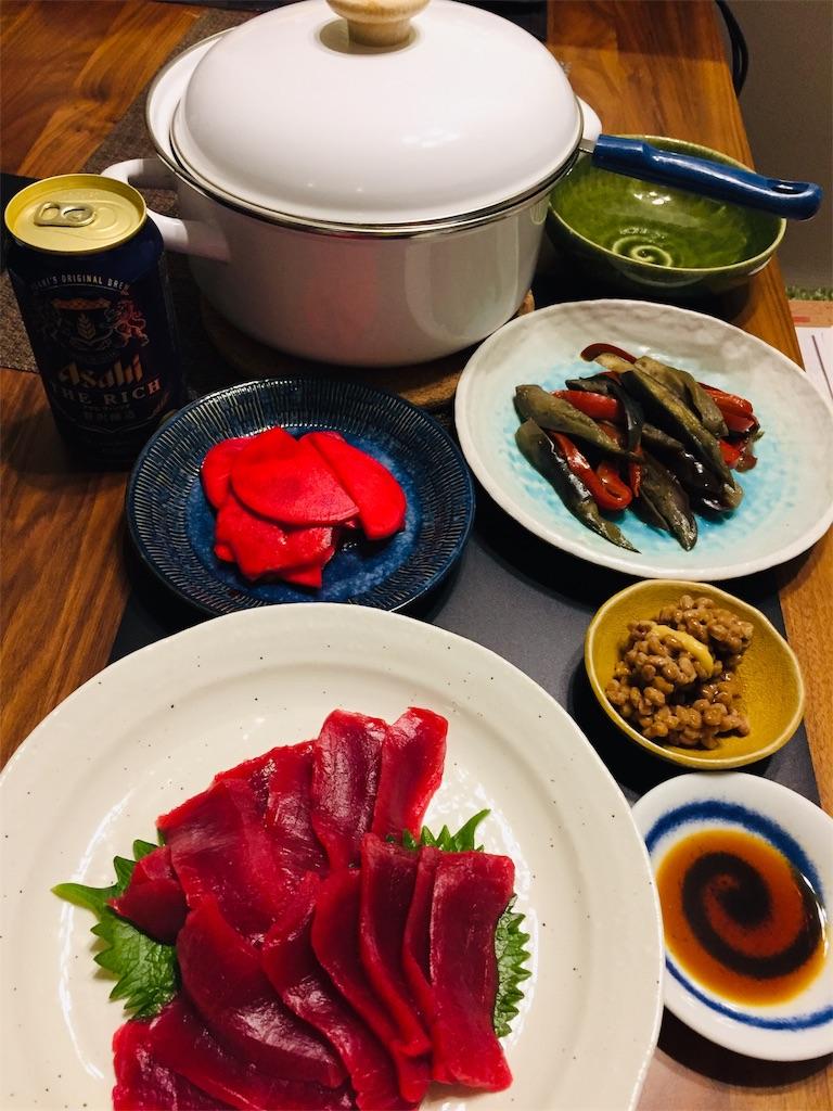 f:id:matsunoha_cook:20201115221104j:plain