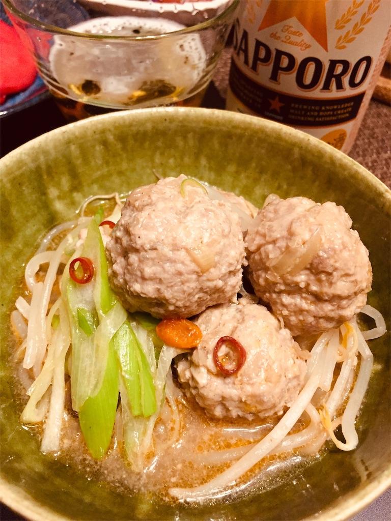 f:id:matsunoha_cook:20201115221249j:plain