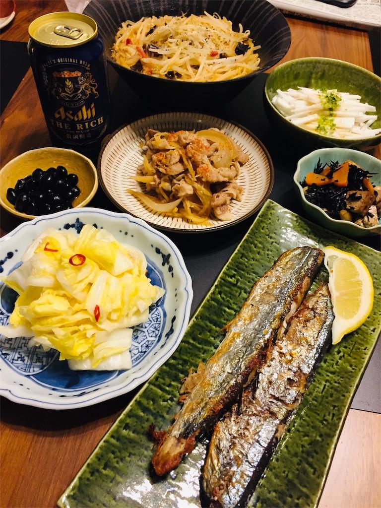 f:id:matsunoha_cook:20201118132956j:plain