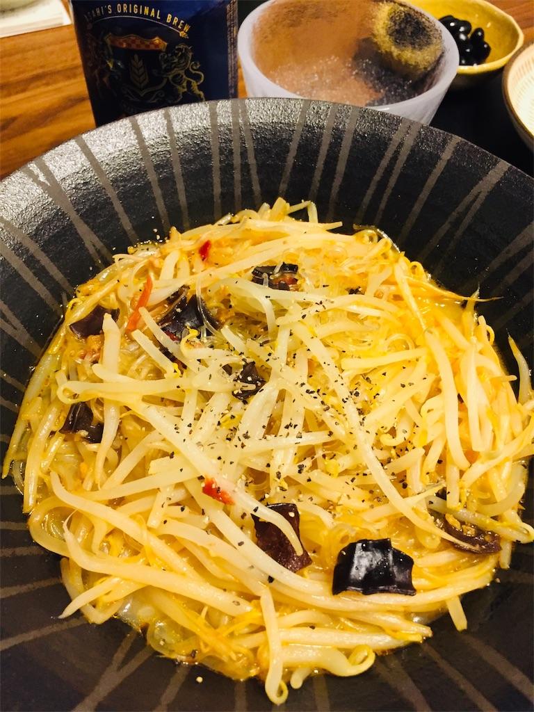 f:id:matsunoha_cook:20201118133034j:plain