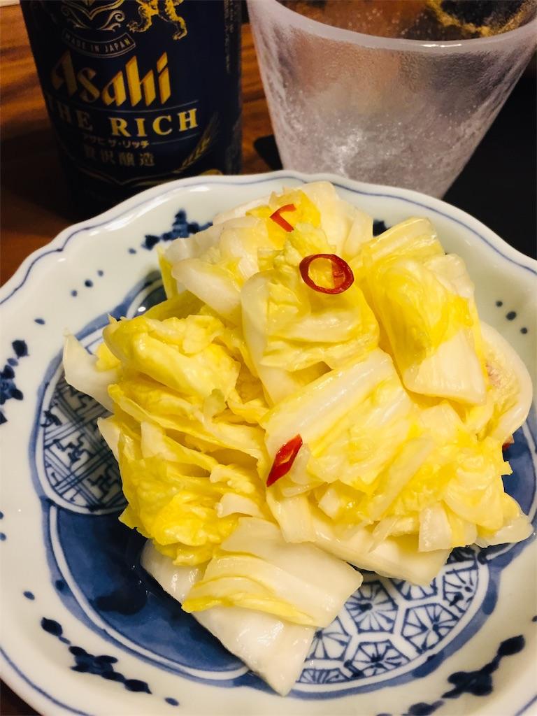 f:id:matsunoha_cook:20201118133154j:plain