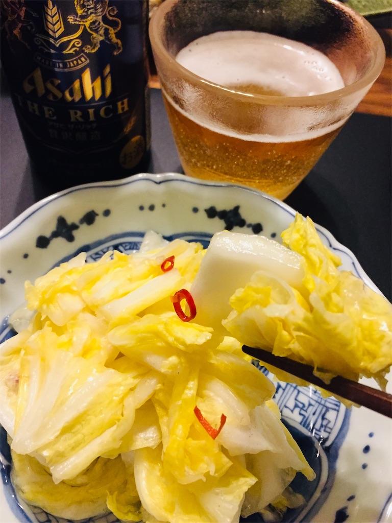 f:id:matsunoha_cook:20201118133225j:plain