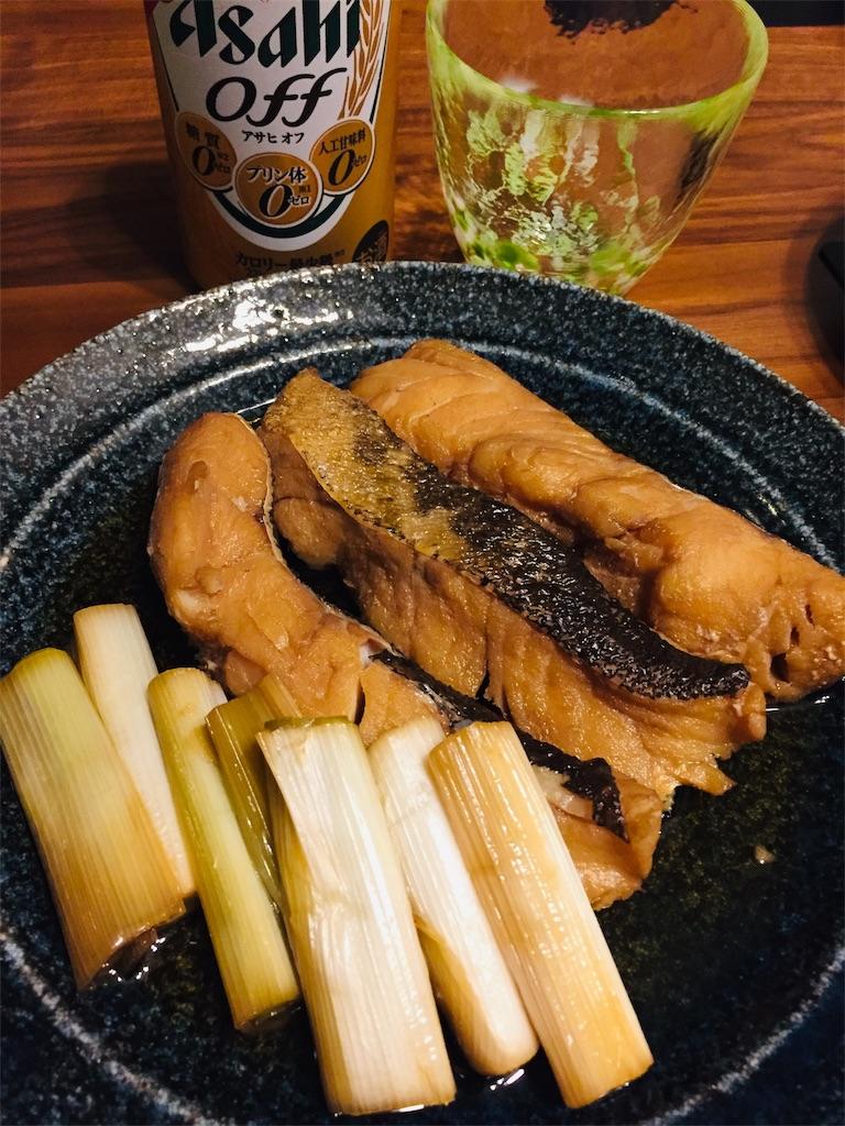 f:id:matsunoha_cook:20201119145840j:plain