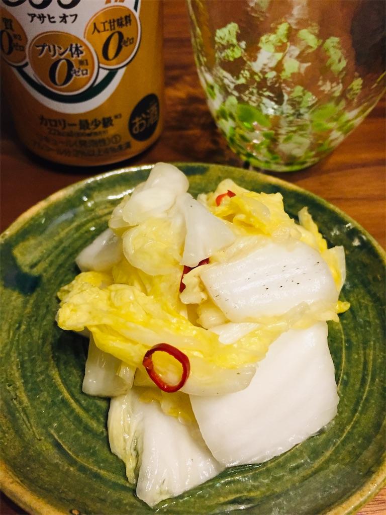 f:id:matsunoha_cook:20201119145920j:plain