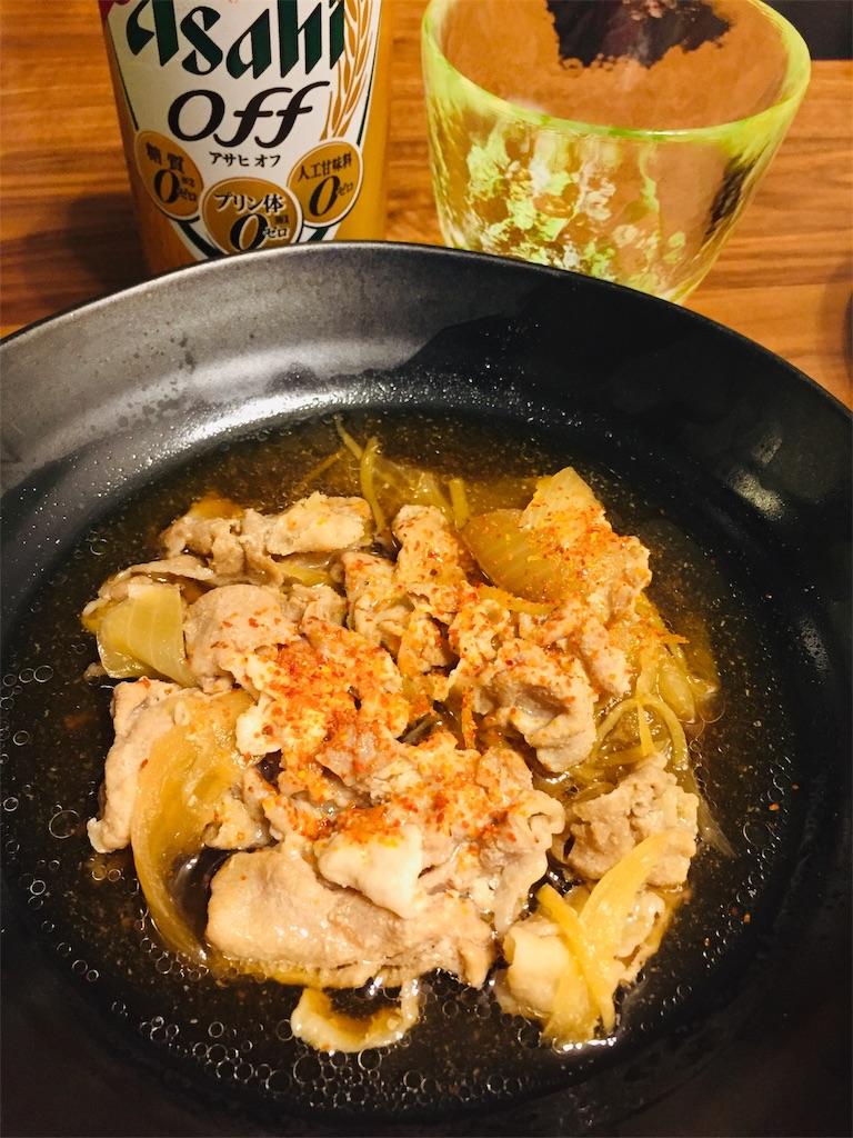 f:id:matsunoha_cook:20201119145951j:plain
