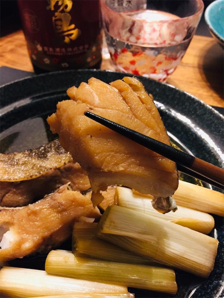 f:id:matsunoha_cook:20201119150002j:plain