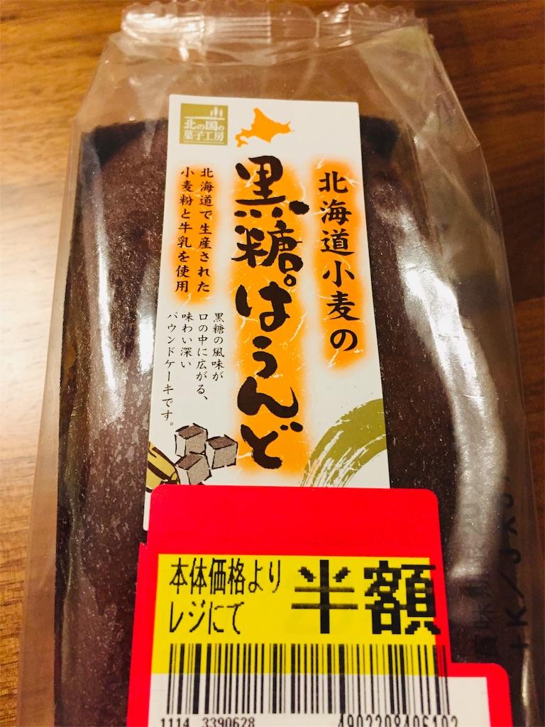 f:id:matsunoha_cook:20201119150014j:plain