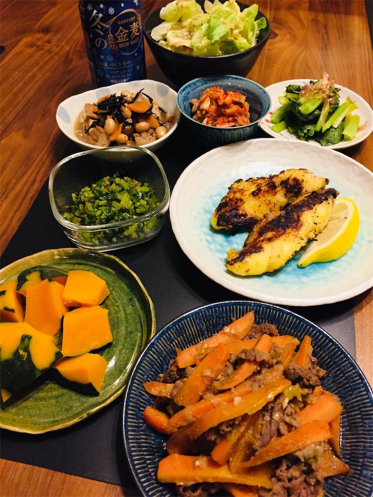 f:id:matsunoha_cook:20201120113020j:plain