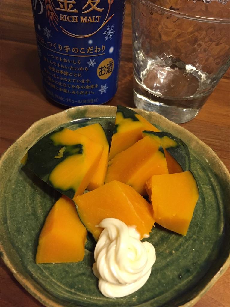 f:id:matsunoha_cook:20201120113125j:plain