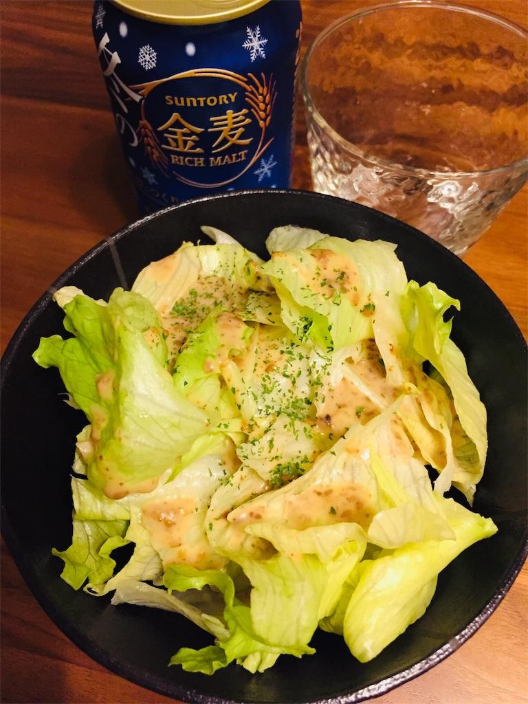 f:id:matsunoha_cook:20201120113136j:plain