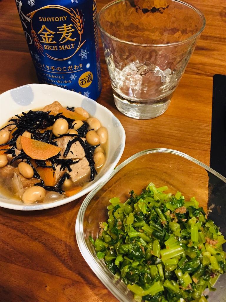 f:id:matsunoha_cook:20201120113143j:plain