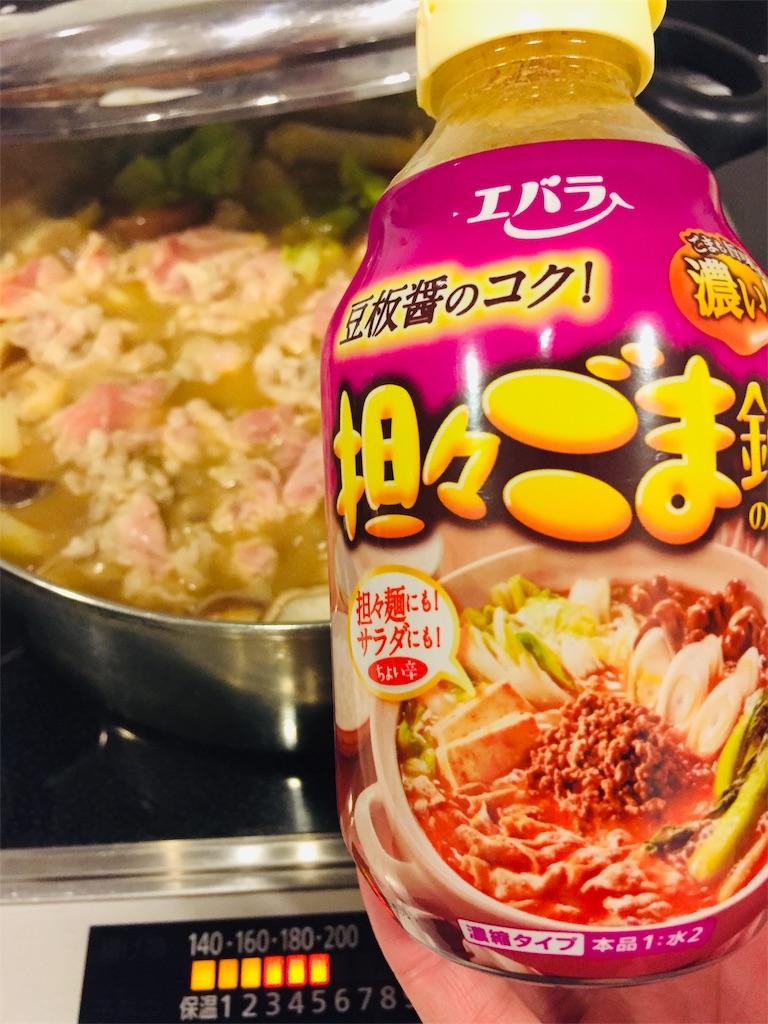 f:id:matsunoha_cook:20201121095312j:plain