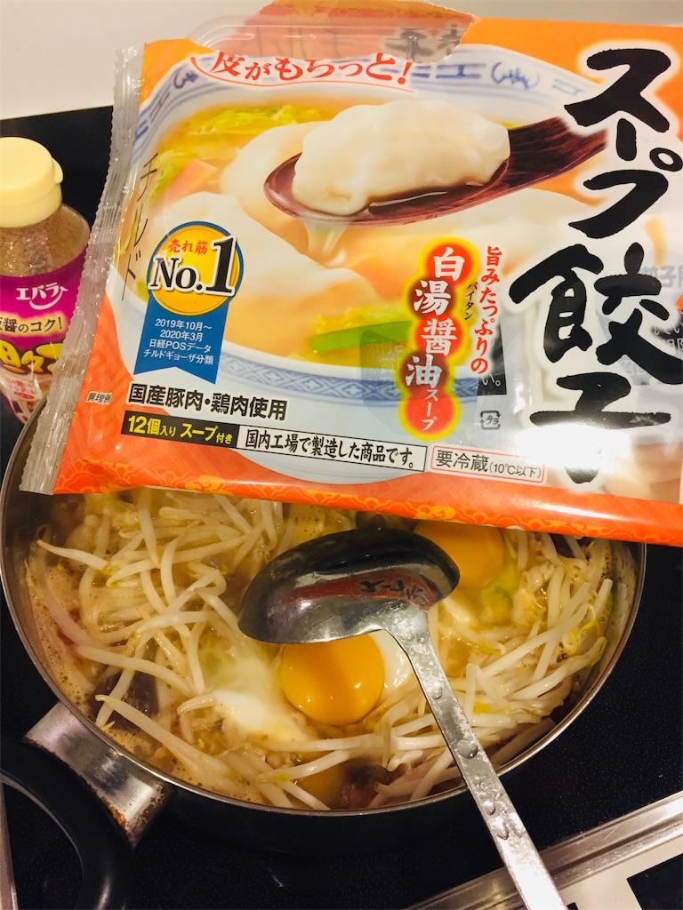 f:id:matsunoha_cook:20201121095320j:plain
