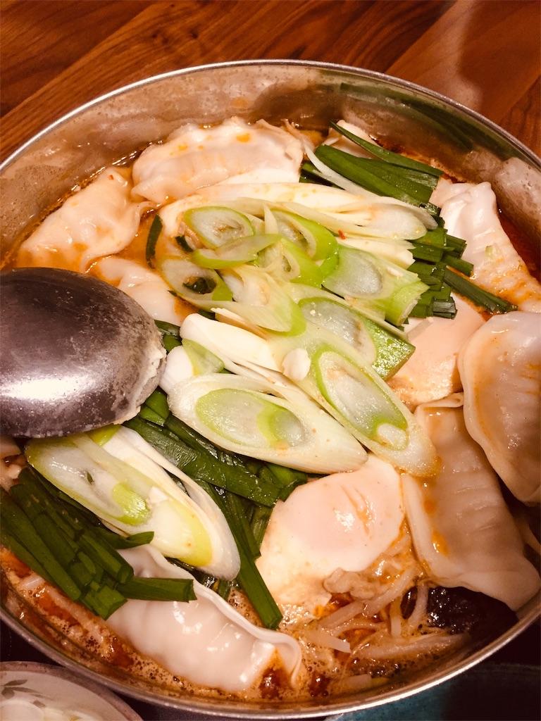 f:id:matsunoha_cook:20201121095416j:plain