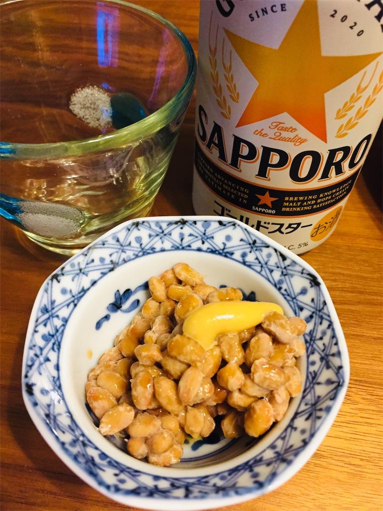 f:id:matsunoha_cook:20201121095442j:plain