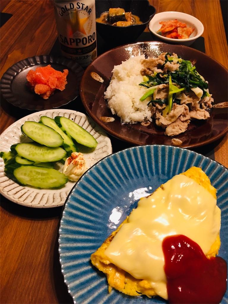 f:id:matsunoha_cook:20201123132136j:plain