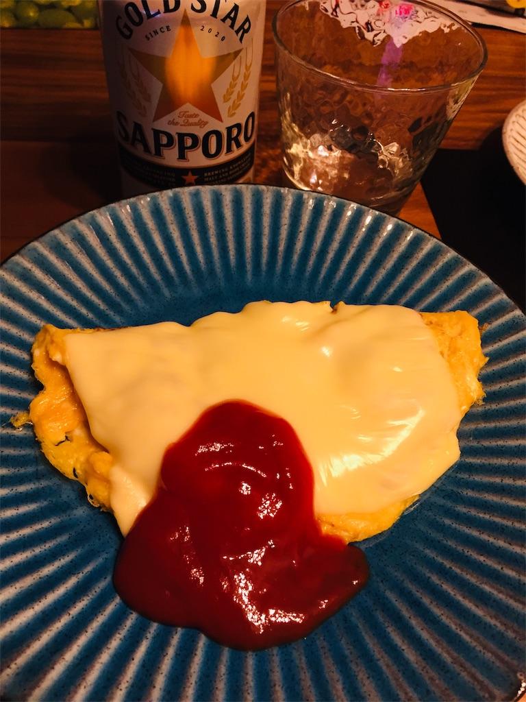 f:id:matsunoha_cook:20201123132201j:plain