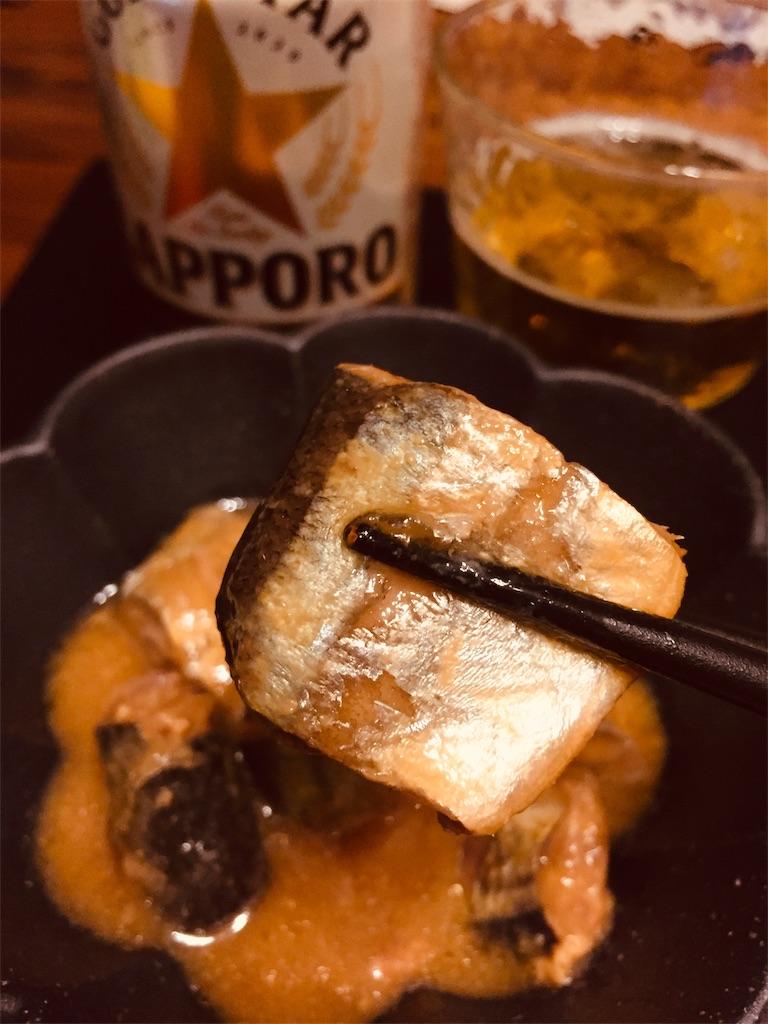 f:id:matsunoha_cook:20201123132328j:plain