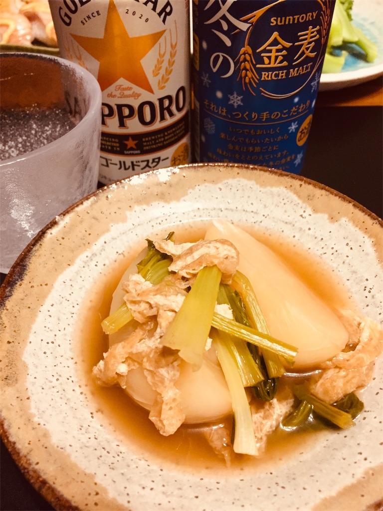f:id:matsunoha_cook:20201124140220j:plain