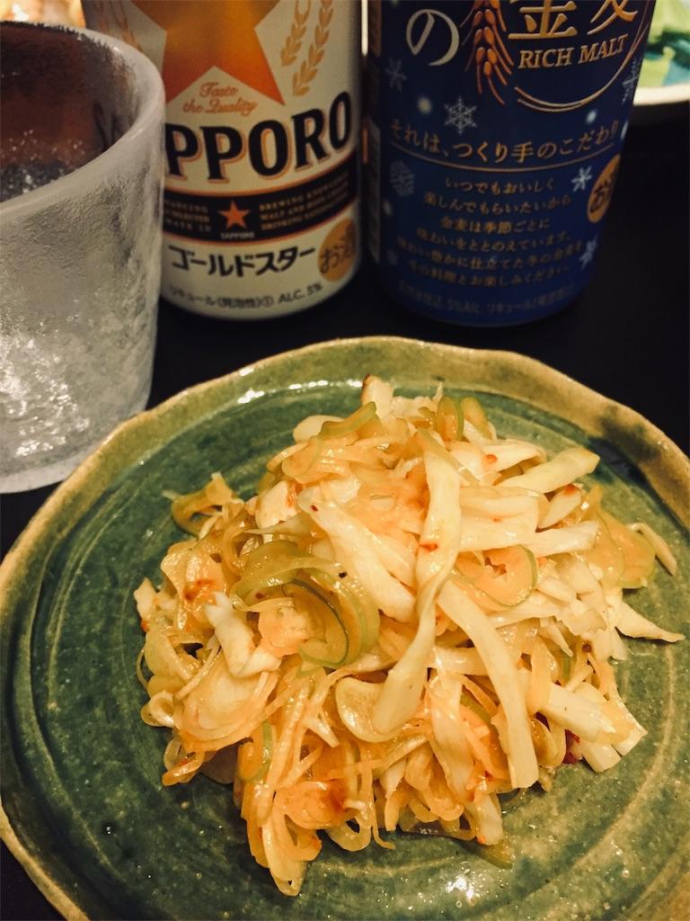 f:id:matsunoha_cook:20201124140246j:plain