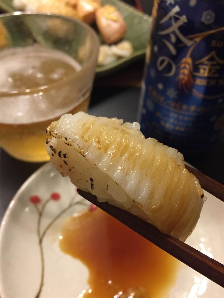 f:id:matsunoha_cook:20201124140318j:plain