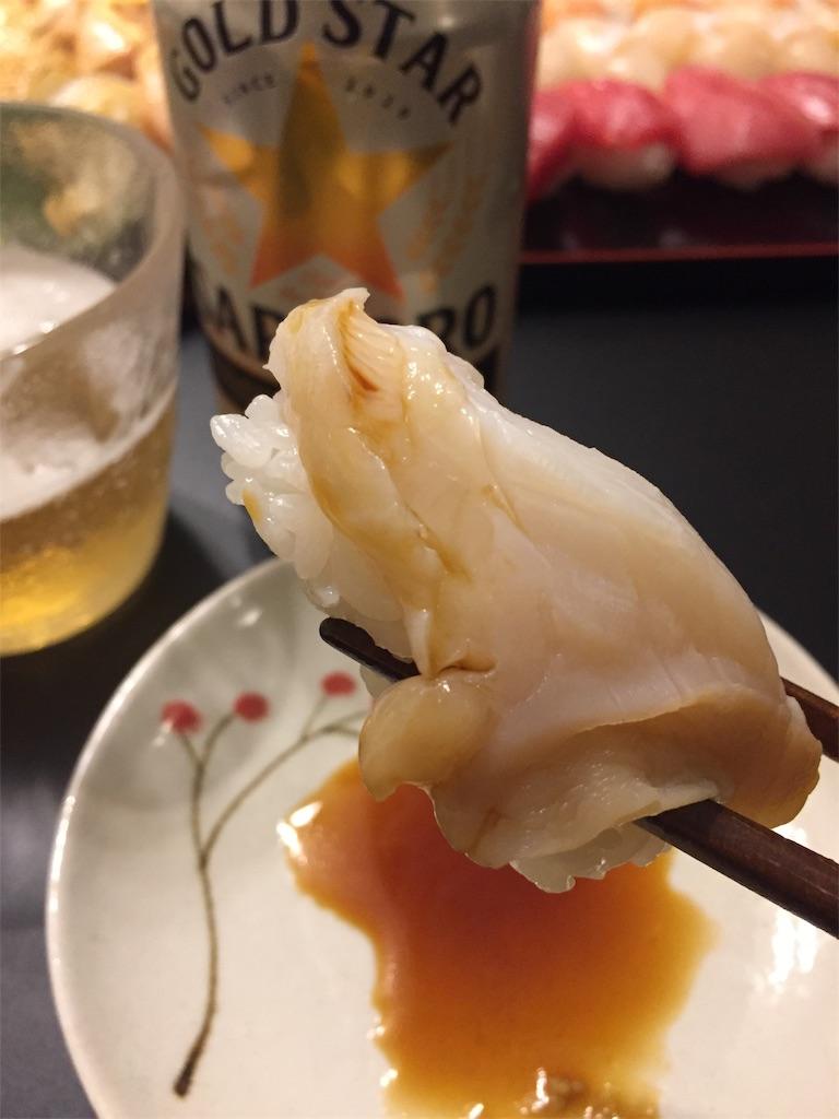 f:id:matsunoha_cook:20201124140348j:plain