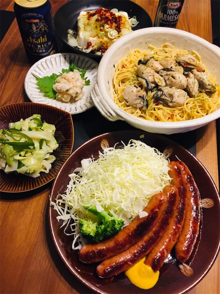 f:id:matsunoha_cook:20201205125411j:plain