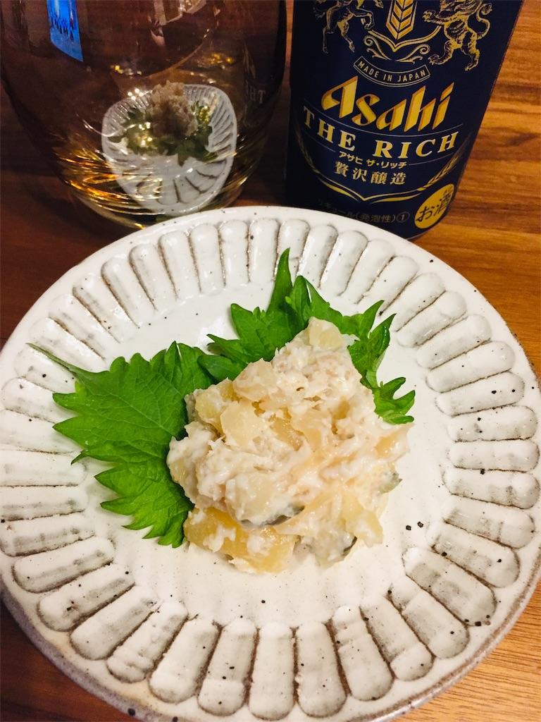 f:id:matsunoha_cook:20201205125522j:plain