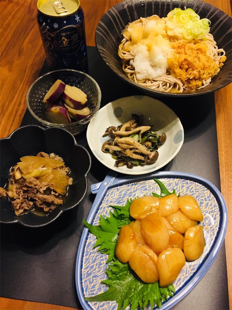 f:id:matsunoha_cook:20201218133425j:plain