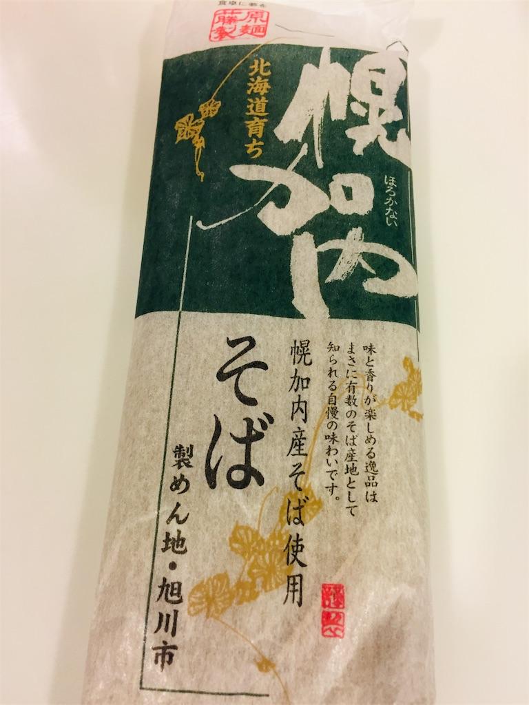f:id:matsunoha_cook:20201218133436j:plain