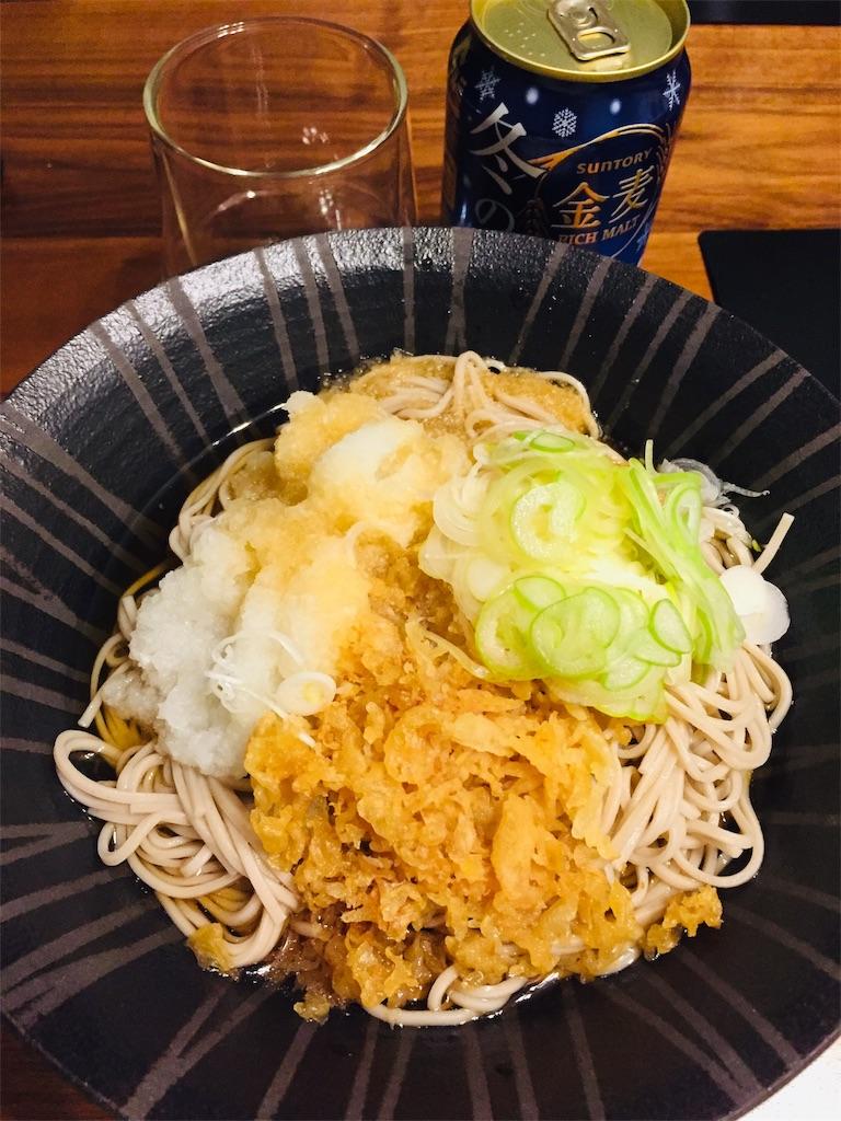 f:id:matsunoha_cook:20201218133443j:plain