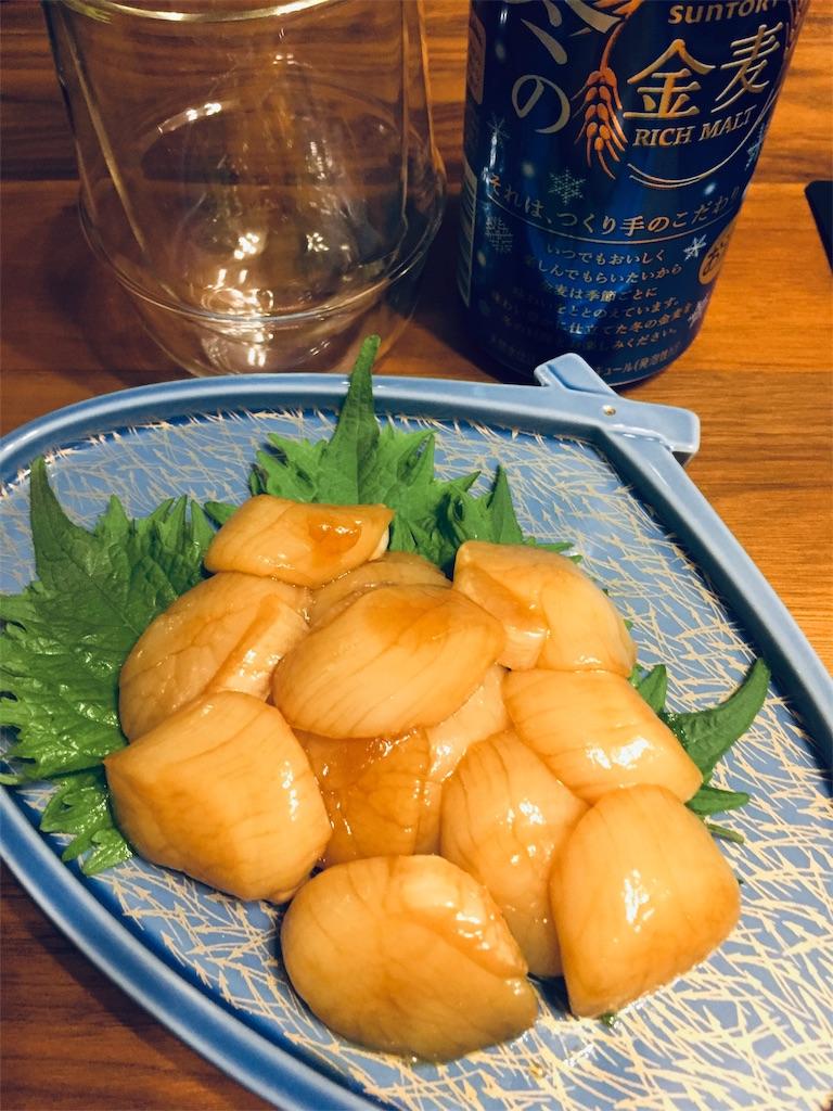 f:id:matsunoha_cook:20201218133449j:plain